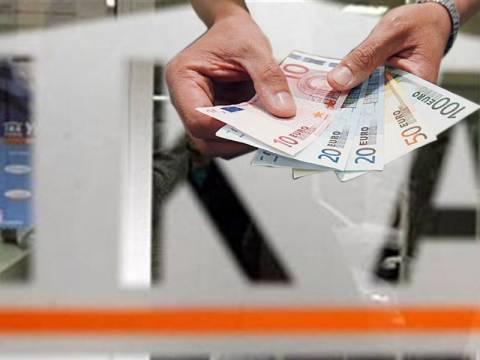 Εξόφληση χρεών μέσω τραπεζών και με περισσότερες δόσεις προωθεί το ΙΚΑ