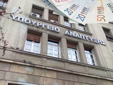Κονδύλια 1,45 δισ. ευρώ στο δίχτυ της γραφειοκρατίας