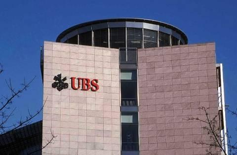 Υπό επίσημη έρευνα ο τραπεζικός κολοσσός UBS στη Γαλλία