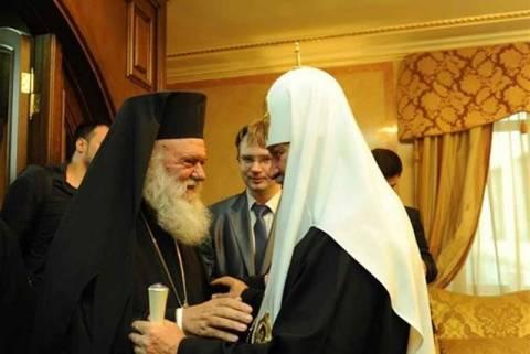 Θερμή υποδοχή του Αρχιεπισκόπου Ιερώνυμου στον Πατριάρχη Μόσχας