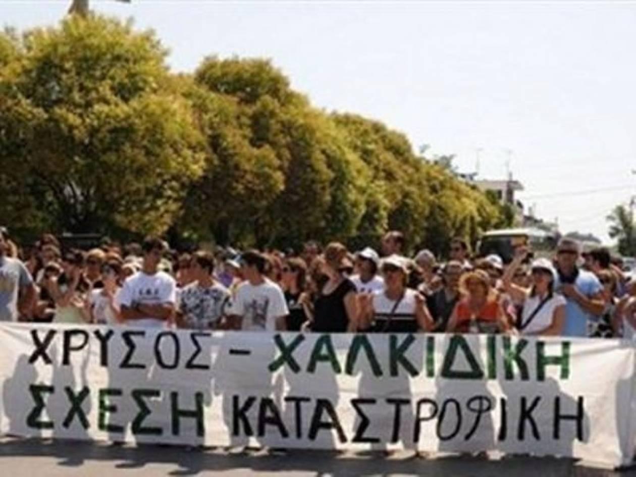 Πορεία διαμαρτυρίας κατά της εξόρυξης χρυσού στις Σκουριές