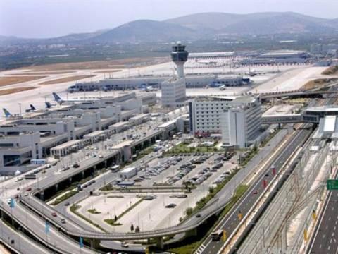 Τον πλήρη έλεγχο των αεροδρομίων θέλουν οι Γερμανοί