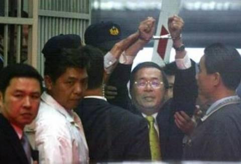 Αποπειράθηκε να αυτοκτονήσει ο πρώην πρόεδρος της Ταϊβάν