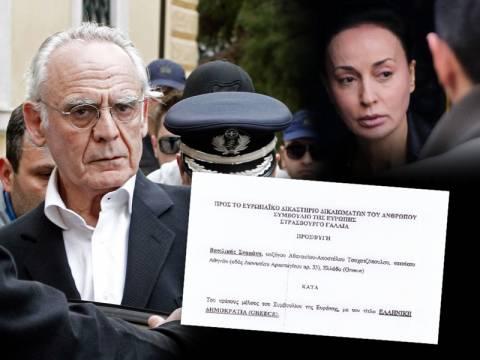 Η Βίκυ Σταμάτη προσφεύγει κατά της Ελλάδας στο Ευρωπαϊκό Δικαστήριο