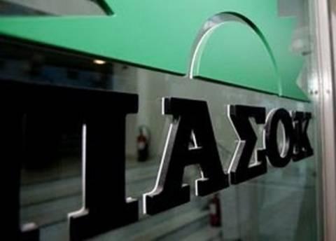 Καταδικάζει το μπαράζ επιθέσεων με γκαζάκια το ΠΑΣΟΚ