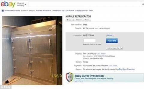 Δεν υπάρχει  Δείτε τι πουλάνε στο ebay! ebe1a801957