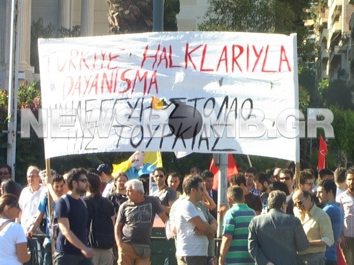 Συγκέντρωση αλληλεγγύης στους Τούρκους διαδηλωτές (pics+video)