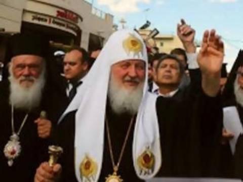 Θεσσαλονίκη: Θερμή υποδοχή στον Ρώσο Πατριάρχη