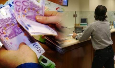 Kατατέθηκε το σχέδιο νόμου για τους ενήμερους δανειολήπτες