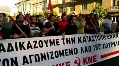 Πορεία αλληλεγγύης στον τούρκικο λαό και στο ΚΚΤ από το ΚΚΕ