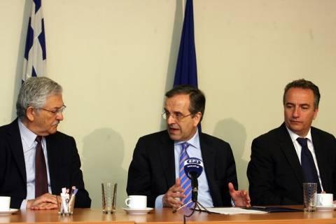 Σαμαράς: Ιδρύεται Ελληνική Εταιρεία Υδρογονανθράκων