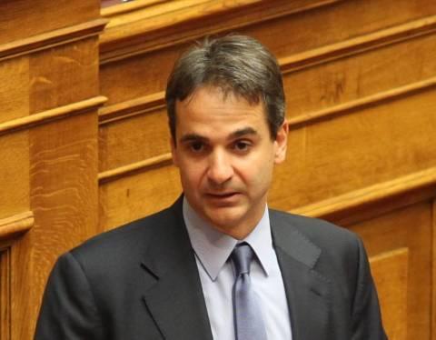 Βουλευτές της ΝΔ ζητούν κατάργηση του τέλους της ΕΡΤ