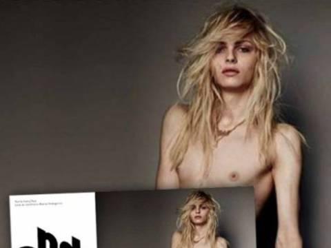 Andrej Pejic: Σχεδόν ολόγυμνος στη βραζιλιάνικη Vogue