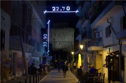 Απίστευτο: Μέτρησαν με φως τον Λευκό Πύργο (pics)