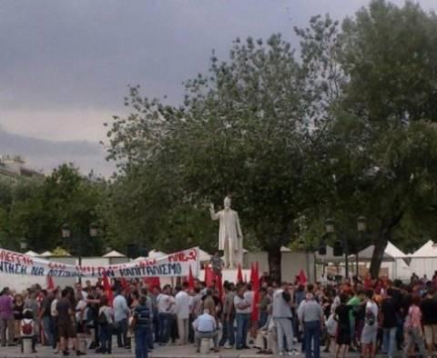 Θεσσαλονίκη: Νέα πορεία αλληλεγγύης στον τουρκικό λαό