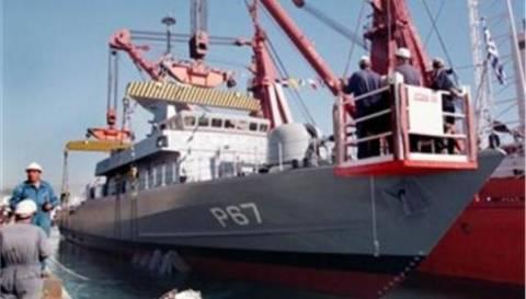 Κυρώθηκε η σύμβαση με τα Ναυπηγεία Ελευσίνας για τις πυραυλακάτους