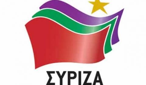 Η πρόταση αντιρατσιστικού νόμου του ΣΥΡΙΖΑ