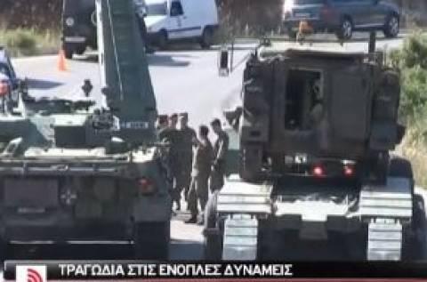 Βίντεο: Οι πρώτες εικόνες από την τραγωδία με τον στρατιώτη