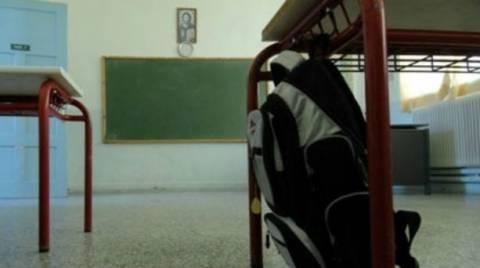 Απίστευτη απάτη: Ιδιωτικό σχολείο λειτουργούσε χωρίς άδεια