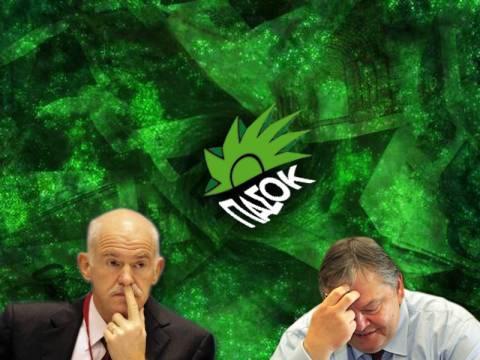 Χρεοκοπεί το ΠΑΣΟΚ  - Δεσμεύτηκαν τα τελευταία 100 χιλ. ευρώ