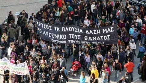 «Μπλόκο» στον Τσίπρα από μεταλλωρύχους στην Ιερισσό