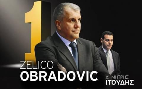 Obradovic - Ιτούδης: Η Τέχνη του να δημιουργείς Πρωταθλητές