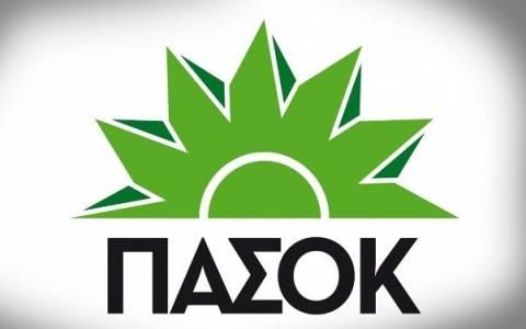 Ανακοίνωση του ΠΑΣΟΚ για τη συνάντηση βουλευτών του με τον Στουρνάρα