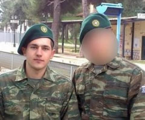 Εδώ ξεψύχησε ο 20χρονος στρατιώτης - Σήμερα η κηδεία του