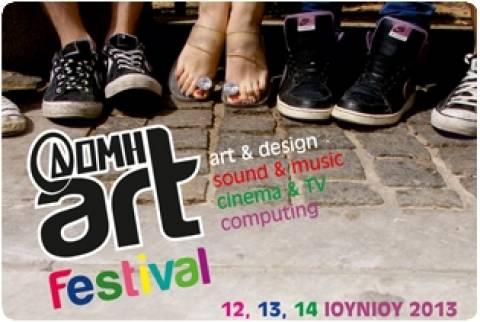 ΔΟΜΗ art FESTIVAL