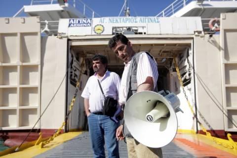 ΠΕΝΕΝ: Καταγγέλλει την παρέμβαση εισαγγελέα στο λιμάνι