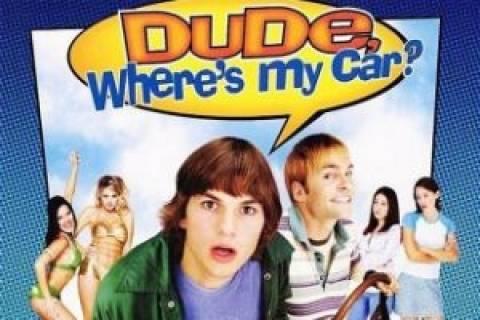 Πήρε τηλέφωνο την αστυνομία και είπε ότι του έκλεψαν το αμάξι οι...