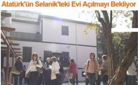 «Περιμένοντας να ανοίξει το σπίτι του Ατατούρκ στη Θεσσαλονίκη»