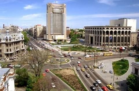 Ρουμανία: Αναμένει ρυθμό ανάπτυξης 2% για το 2013