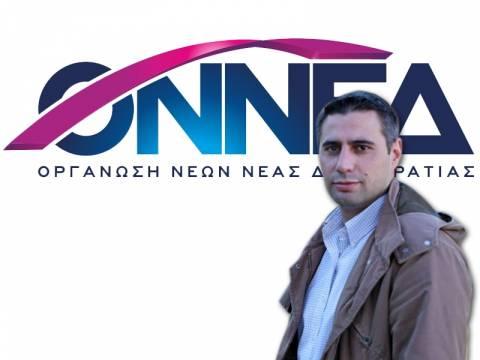 Σάκης Ιωαννίδης: Ο νέος πρόεδρος της ΟΝΝΕΔ