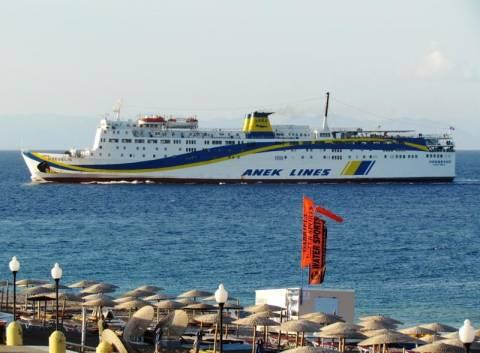 Μηχανική βλάβη για το πλοίο «Πρέβελης» στη Χάλκη