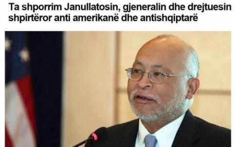 Ορθόδοξοι Αλβανοί ζητούν καθαίρεση του Αρχιεπίσκοπου Αναστάσιου