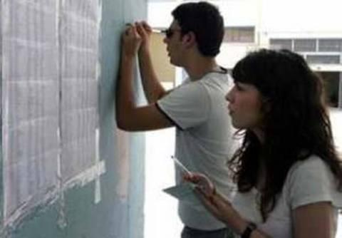Πανελλήνιες 2013: Αύριο η ανακοίνωση του αριθμού των εισακτέων