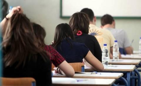 Βάσεις 2013: Ανακοινώνεται ο αριθμός των εισακτέων σε ΑΕΙ και ΤΕΙ