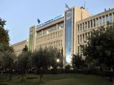 Υπουργείο Οικονομικών: Καταργήθηκε το νομικό πρόσωπο ΕΡΤ ΑΕ
