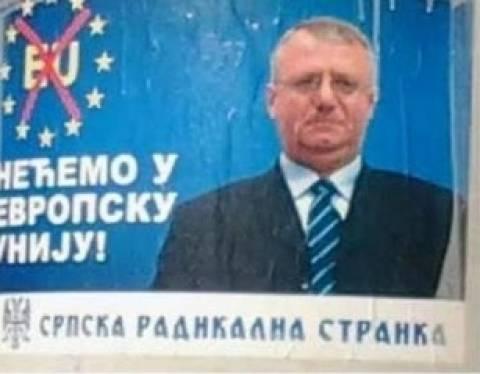 «Μεγάλη Σερβία» φιλοδοξεί αρχηγός σερβικού κόμματος