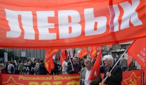 RT: Στο κέντρο της Μόσχας άρχισε η πορεία της αντιπολίτευσης