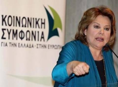 Κοινωνική Συμφωνία για ΕΡΤ: «Αποφασίζομεν και διατάσσομεν» η κυβέρνηση