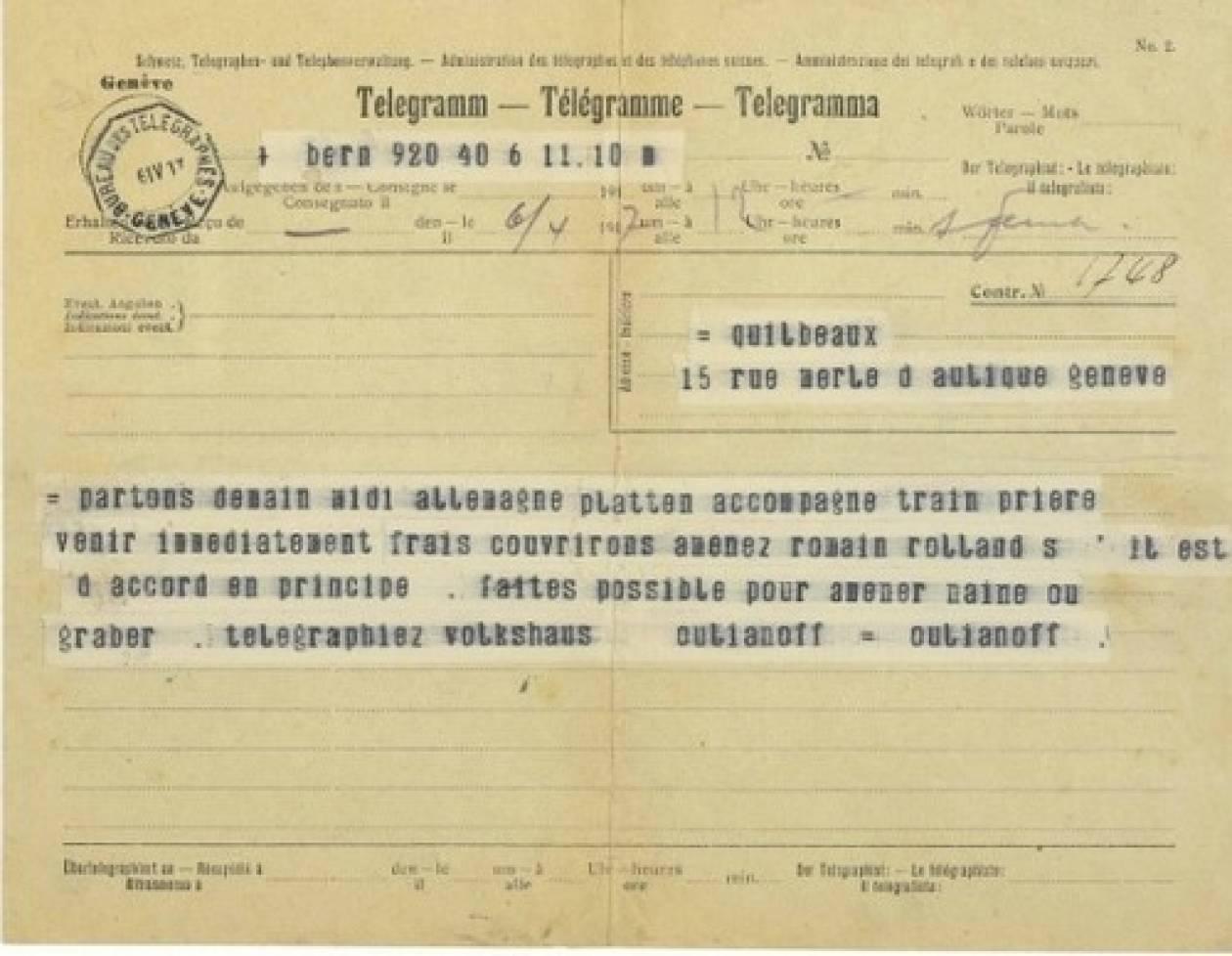 Ρωσία: 60.000 ευρώ για ένα ιστορικό τηλεγράφημα