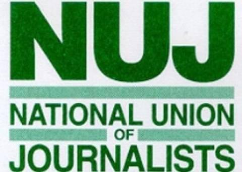 Παρέμβαση της Διεθνούς Ομοσπονδίας Δημοσιογράφων στον Σαμαρά