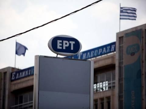 Απεργία της ΠΟΕ-ΔΥΟ για την ΕΡΤ