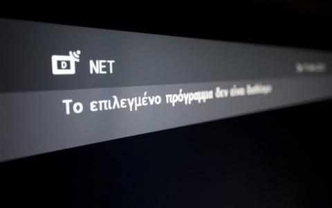 ΠΡΙΝ ΛΙΓΟ: Έκοψαν τα τηλέφωνα στην ΕΡΤ