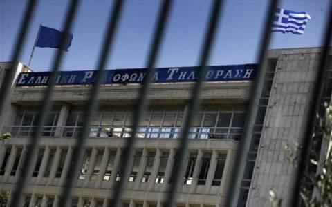 ΤΕΟ: Μήνυμα συμπαράστασης στους απολυμένους της ΕΡΤ