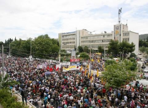 ΕΡΤ: Σε εξέλιξη το συλλαλητήριο διαμαρτυρίας