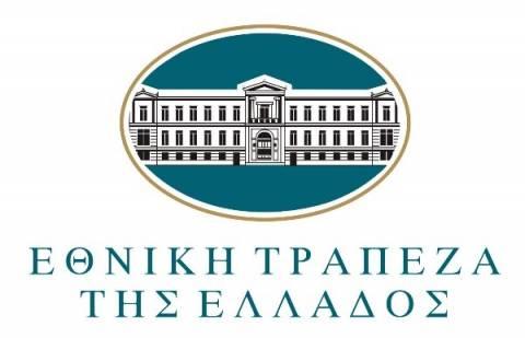 Διατηρεί την ελληνικότητά της η Εθνική Τράπεζα