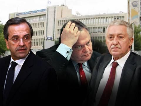 Κοινή «συχνότητα» για την ΕΡΤ αναζητούν οι κυβερνητικοί εταίροι